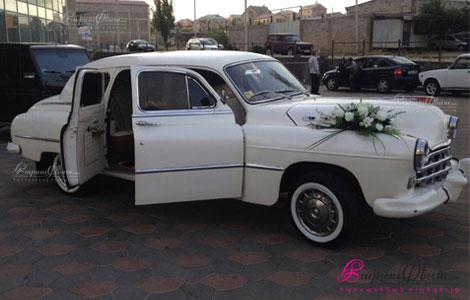 Հարսանյաց ռետրո մեքենա ԶԻՄ