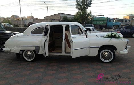 Ретро машина на свадьбу ЗИМ