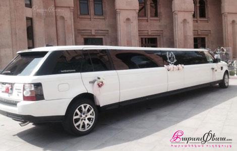 Лимузин Рендж-Ровер на свадьбе в Ереване