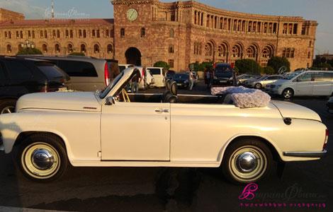 Ретро купе кабриолет для аренды на свадьбу в Ереване