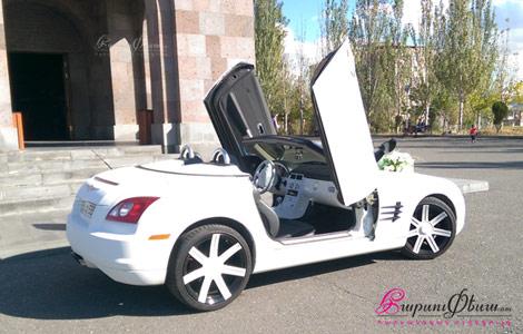 Белый крайслер кабриолет с открытыми ламбо-дверями для свадьбы