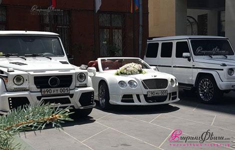 Հարսանեկան մեքենա՝ Բենտլի կուպե կաբրիոլետ և սպիտակ գույնի ուղեկցող գելենվագեն մերսեդեսներ