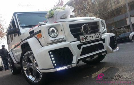 Սպիտակ ռեստայլինգ գելենվագեն հարսանեկան մեքենա