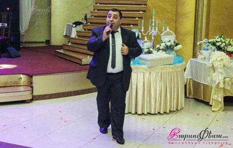 Ведущий на свадьбе армянский тамада и певец Агаси Унанян
