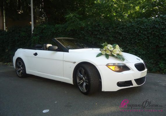 LUX CAR - BMW 645